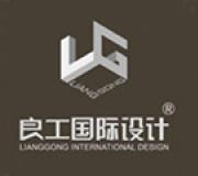 杭州良工装饰衢州分公司