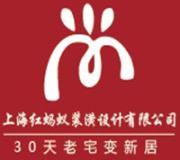 上海红蚂蚁
